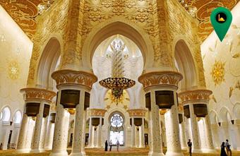 Moskee in uw de buurt