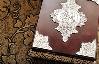 Islam over de dood
