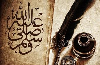 Islamitische Rouwkledij